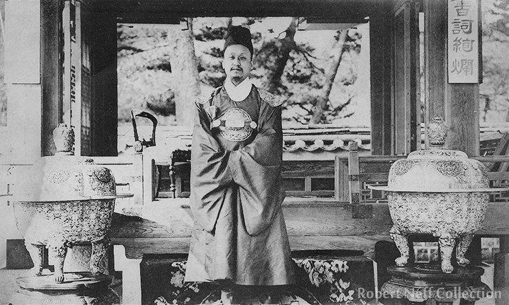 King Gojong in 1883/84  / Robert Neff Collection