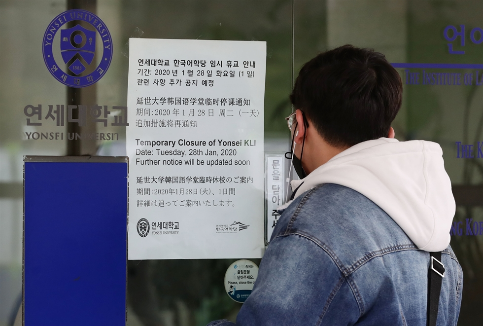 In this photo from Jan. 4, 2019, students take part in a Korean essay composition competition hosted by Yonsei University's Korean language school at the school's Sinchon campus in Seoul. Korea Times file