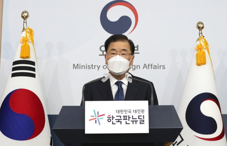 Foreign Minister Chung Eui-yong speaks during a press conference at the government complex in Seoul, Wednesday. Yonhap