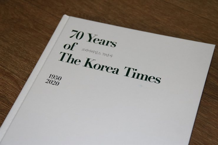 '70 Years of The Korea Times' is an account of the English daily's seven decades of history, starting from its founding during the Korean War. The limited edition was published recently to commemorate the 70th anniversary of the newspaper's establishment in 2020. Korea Times photo by Kang Hyun-kyung
