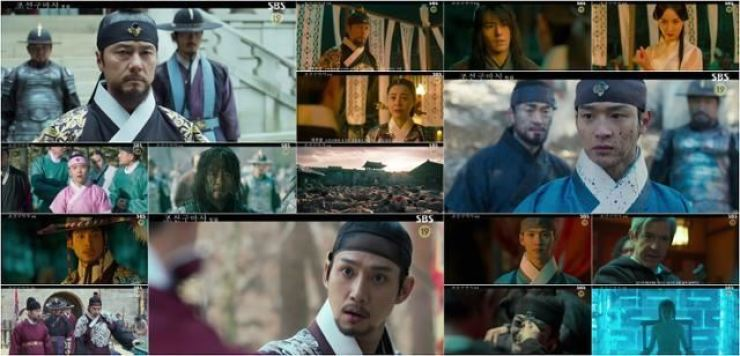 Scenes from 'Joseon Exorcist' / Courtesy of SBS