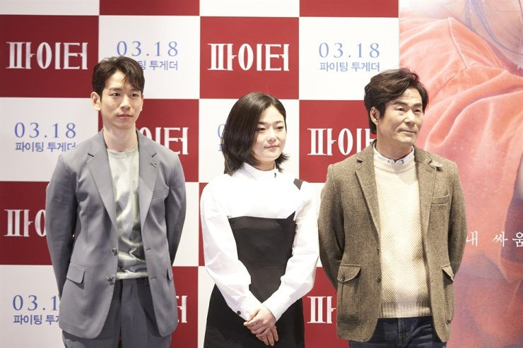 From left, actors Baek Seo-bin, Lim Seong-mi and Oh Kwang-lok pose during a press conference for 'Fighter' in Seoul, Thursday. Courtesy of Indiestory