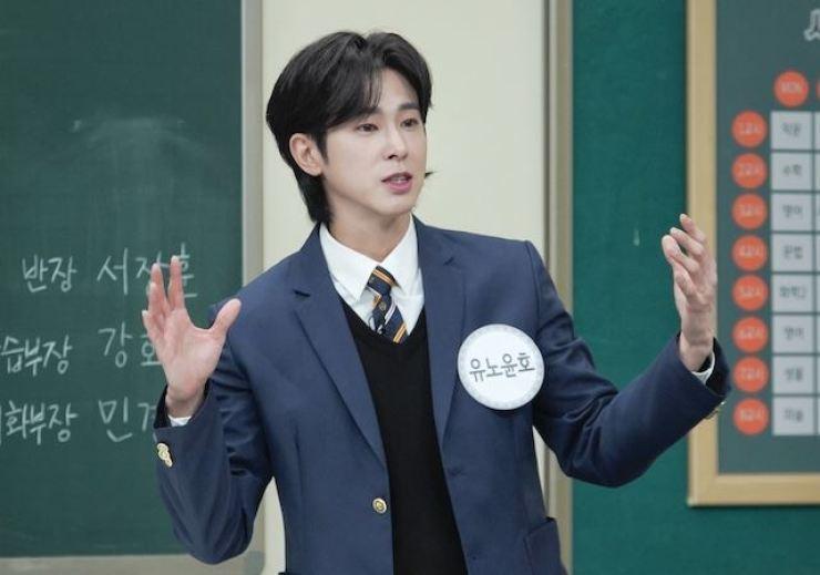 TVXQ's U-Know Yunho / Courtesy of JTBC