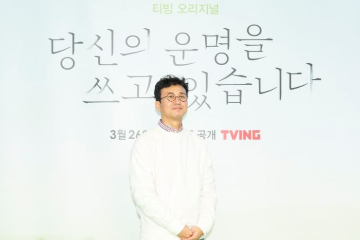 Director Kim Byung-soo poses for pictures during an online press conference for the fantasy romance series 'Scripting Your Destiny,' Monday. Courtesy of TVING