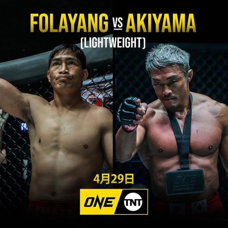 Eduard Folayang, left, and Choo Sung-hoon in a promotional poster for the ONE Championship 163 event on April 29. Courtesy of ONE Championship