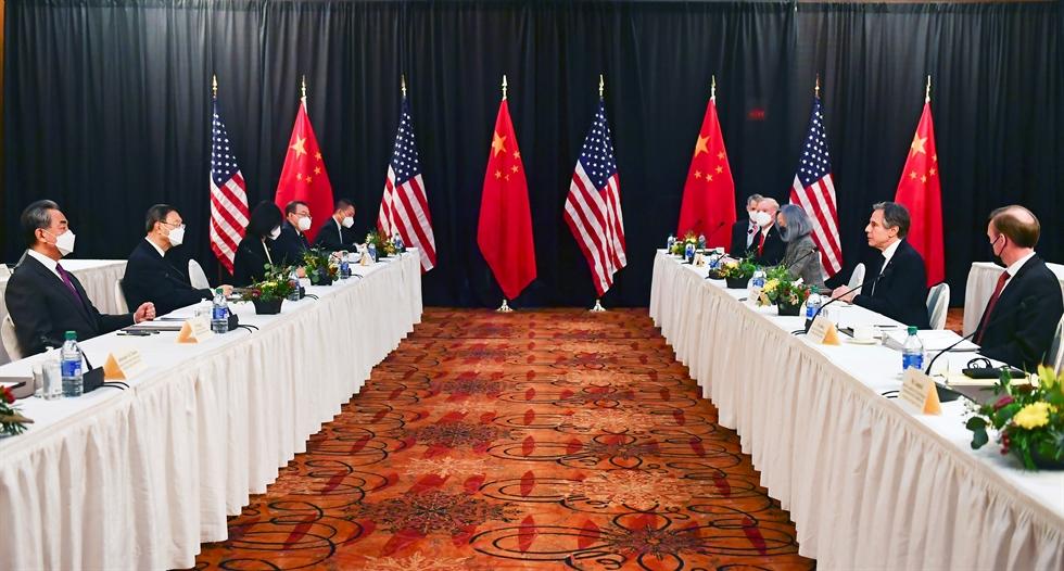 High Level Diplomatic Talks Are Unheard, Furniture Anchorage Alaska