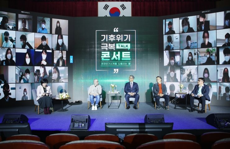 Participants in an online forum organized by the Korea Water Resources Corp. (K-water) to discuss climate change and how the company can deal with it through environmental, social and corporate governance (ESG) management, from a regional office of the corporation in Gwacheon, Gyeonggi Province, Tuesday. Courtesy of Korea Water Resources Corp.