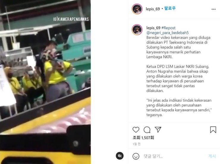 A video capture from an Instagram user shows a Korean security officer kicking a plastic bag with food and yelling at female workers at a shoe factory in Indonesia. Screen capture from Instagram
