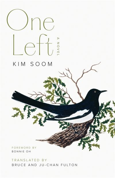 Author Kim Soom / Courtesy of Hyundae Munhak
