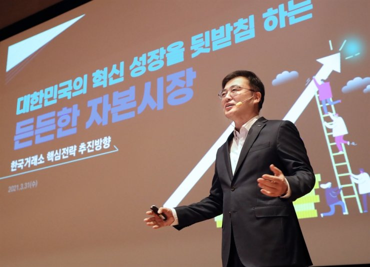 Korea Exchange (KRX) Chairman and CEO Sohn Byung-doo speaks during a press conference held at the KRX's Seoul office building in Yeouido, Wednesday. / Courtesy of KRX