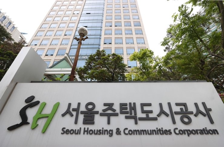 The headquarters of Seoul Housing and Communities Corp. in southern Seoul / Yonhap