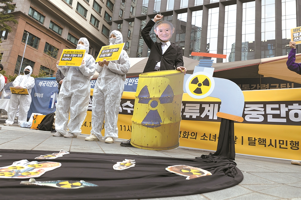 Koo Yoon-cheol, head of the Office for Government Policy Coordination, speaks during a press conference at the Government Complex Seoul, Tuesday, over Japan's decision to release radioactive water into the sea. Yonhap