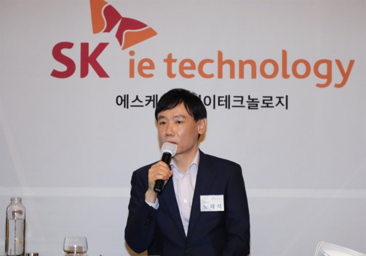 SK IE Technology CEO Roh Jae-sok speaks during the firm's pre-initial public offering press conference in Yeouido in Seoul, April. 22. Yonhap