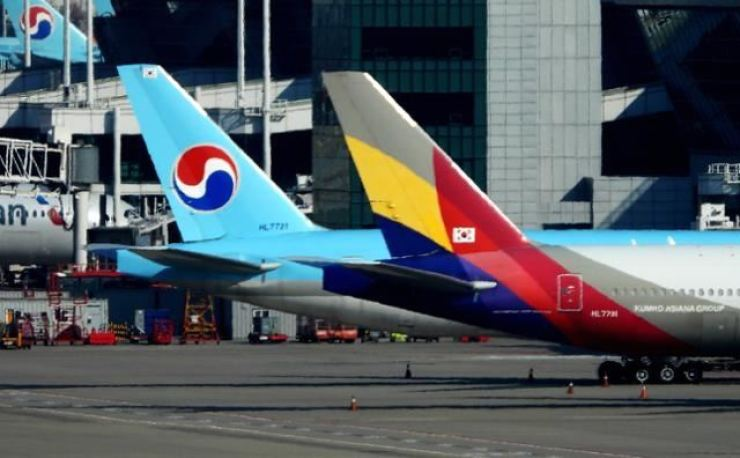 Korean Air aircraft / Korea Times file