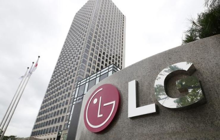LG Electronics' office building in Yeouido, Seoul's Youngdeungpo District / Yonhap