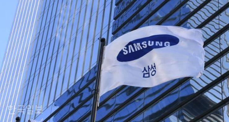 Samsung headquarters in Seoul / Korea Times file
