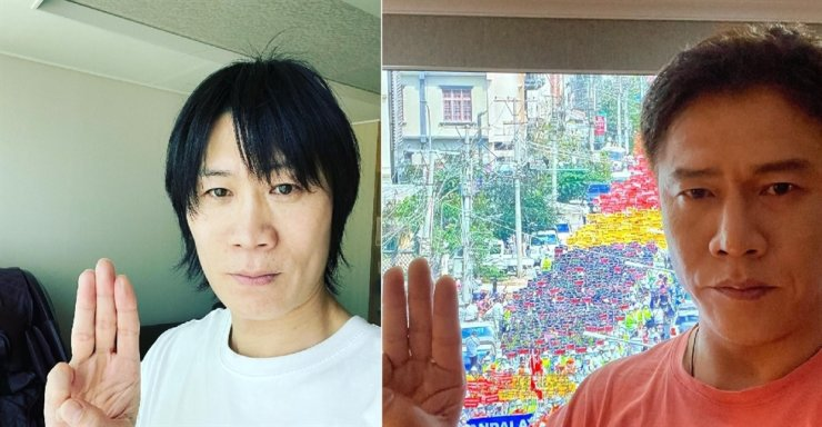 Actors Jin Sun-kyu, left, and Park Ho-san posted photos of themselves doing the three-finger salute on Instagram, March 30, to show support for the people of Myanmar. Screen captured from Jin Sun-kyu's and Park Ho-san's Instagram