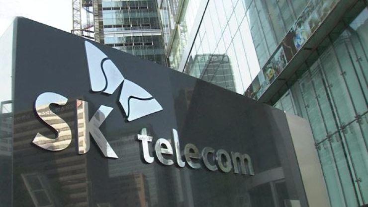 SK Telecom / Yonhap