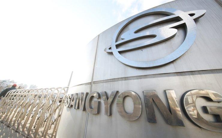 SsangYong Motor / Korea Times file