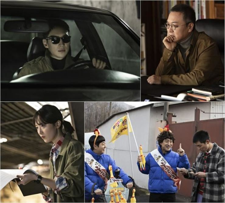 SBS's new crime action series 'Taxi Driver' reached a 13.5 percent viewership rating on Saturday. Courtesy of SBS