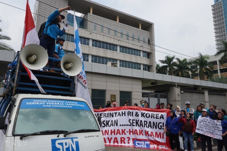 South Korean Embassy in Jakarta, Indonesia in this 2019 file photo / Korea Times file