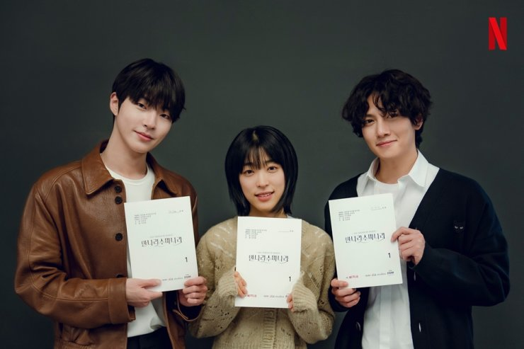 From left, Hwang In-youp, Choi Sung-eun and Ji Chang-wook, the main actors of the upcoming Netflix series 'The Sound of Magic' / Courtesy of Netflix