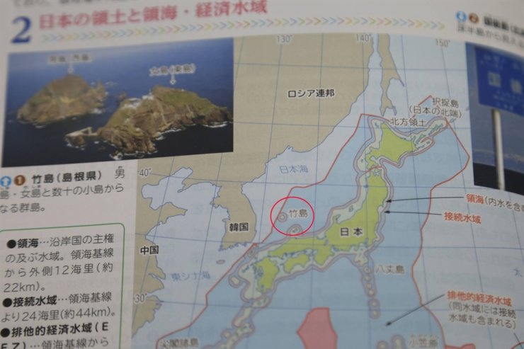 In this page from a textbook for Japanese high schools that passed an evaluation by the country's related commission on March 30, 2021, is seen Dokdo Island (in a red circle) as part of the Japanese territory. Yonhap