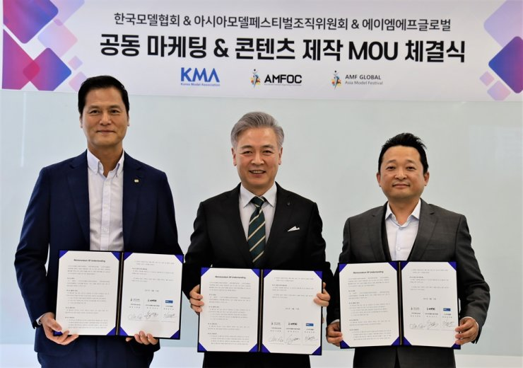 The Asia Model Festival Organizing Committee (AMFOC), Korea Model Association and AMF Global recently signed a memorandum of understanding (MOU). Courtesy of AMFOC