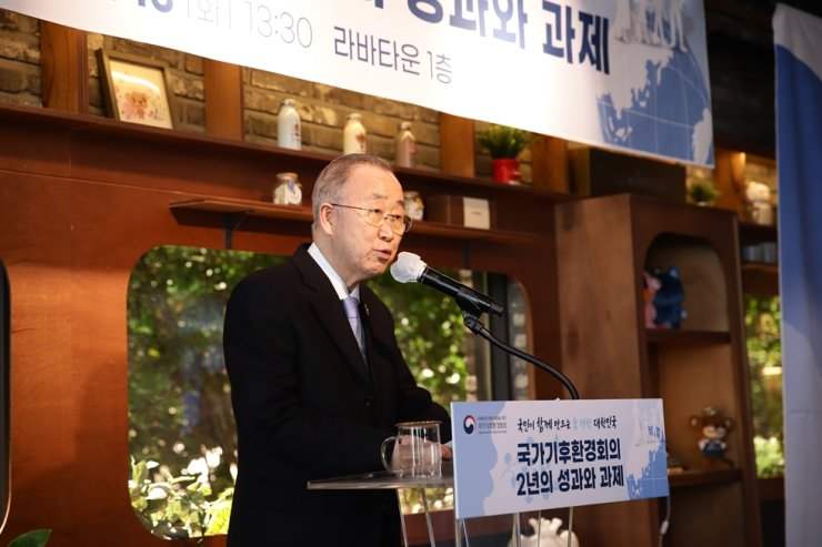 Former United Nations Secretary-General Ban Ki-moon speaking at the conference marking the termination of National Council on Climate and Air Quality at Larva Town in central Seoul, April 13. Courtesy of the National Council on Climate and Air Quality