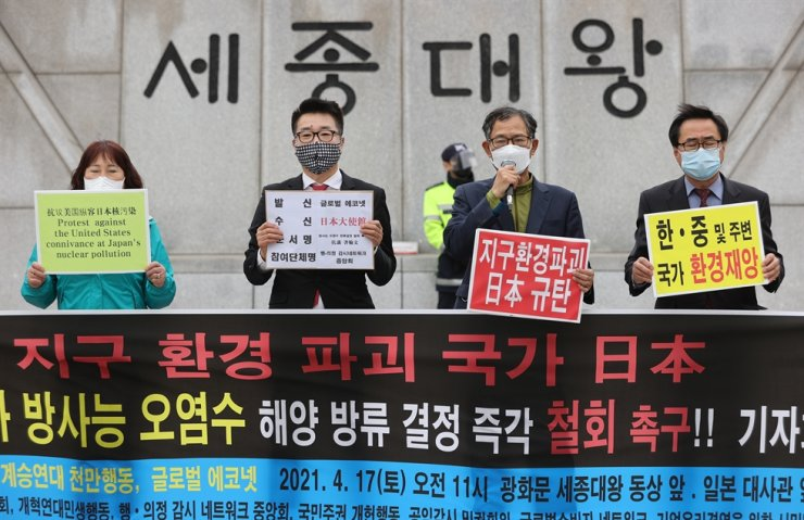 South Korean civic groups held a press conference Saturday to denounce Japan's recent decision to discharge contaminated water from the destroyed Fukushima nuclear power plant into the Pacific Ocean. Yonhap