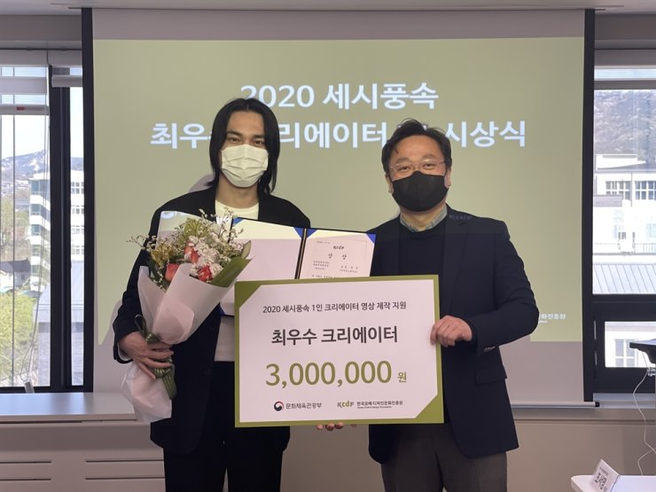 Park Ark, left, poses for a photo after being named the top content creator for Korean seasonal customs by the Korea Craft & Design Foundation (KCDF), April 9. Courtesy of KCDF