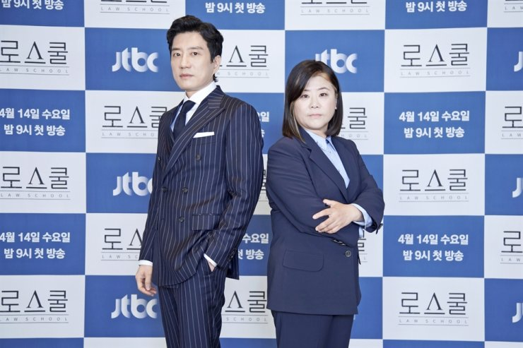 Actors Kim Myung-min, left, and Lee Jeong-eun pose for pictures during an online media conference for the series, Wednesday. Courtesy of JTBC