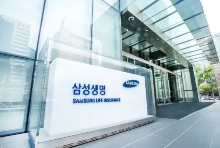 The entrance of Samsung Life Insurance's headquarters / Courtesy of Samsung Life Insurance