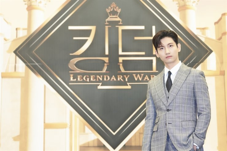 TVXQ's Max Changmin is an emcee for Mnet's competition show 'Kingdom: Legendary War.' Courtesy of Mnet