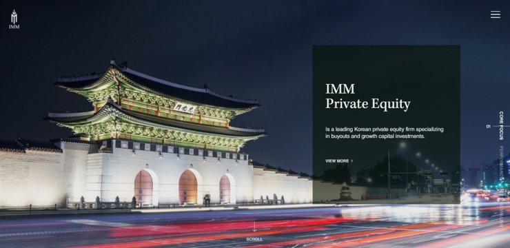 Seen is a screen capture of IMM Private Equity's website.