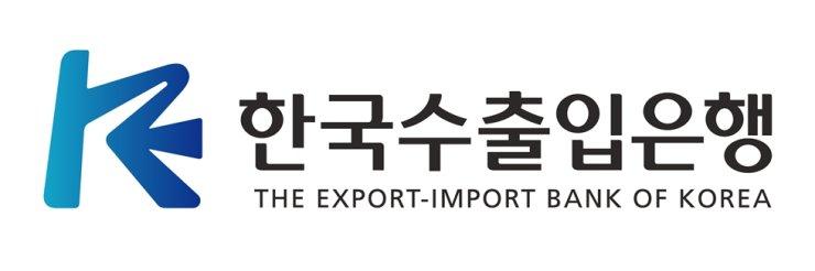 The Export-Import Bank of Korea (Eximbank)'s logo / Korea Times file