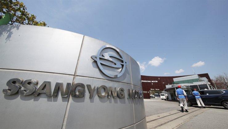 SsangYong Motor / Yonhap