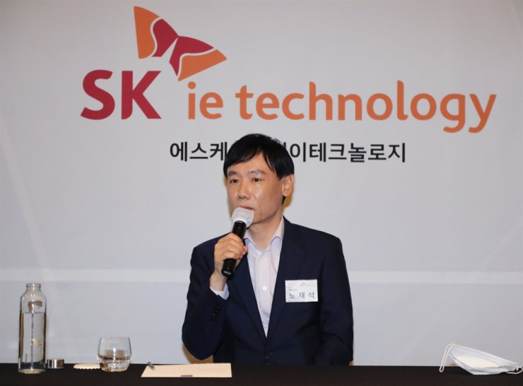 SK IE Technology CEO Roh Jae-sok speaks during a press conference at the Conrad Seoul hotel, Thursday. Courtesy of SK IE Technology