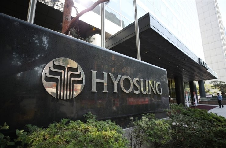 Hyosung Group/ Korea Times file