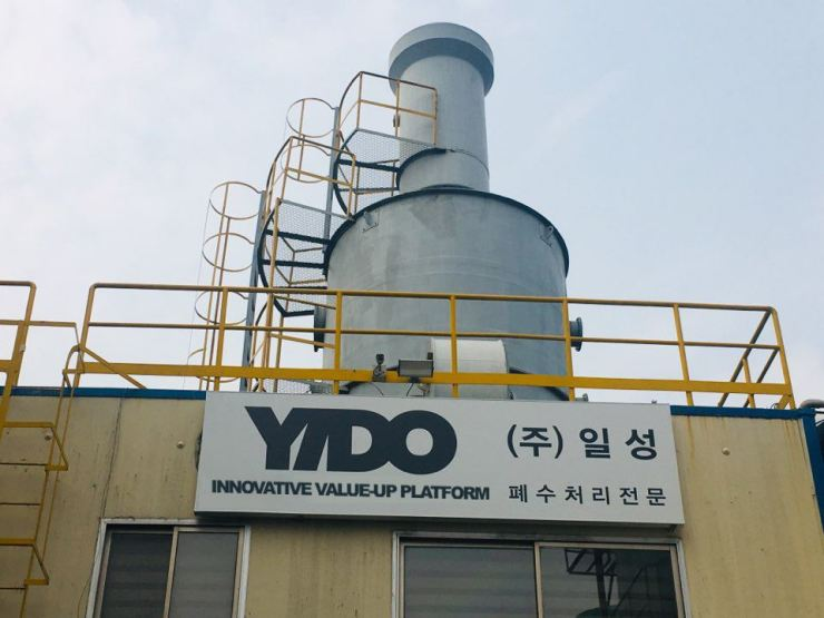 Seen is YIDO's sewage management facility in Incheon. Courtesy of YIDO