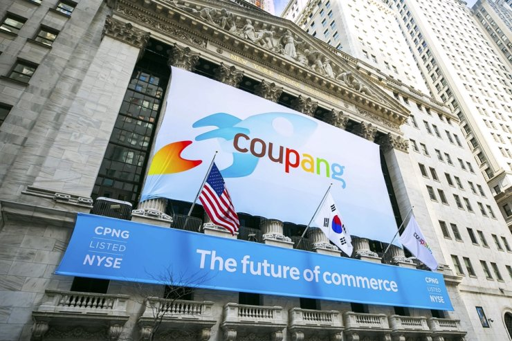 Korea's E-commerce company Coupang raised $4.55 billion in public offering in the U.S stock market on March 11. Yonhap