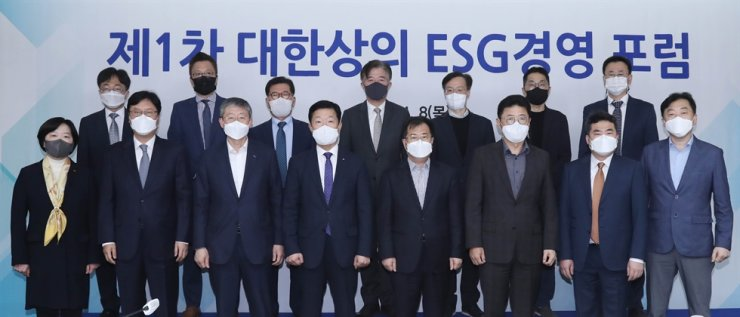 Korea Chamber of Commerce and Industry (KCCI) Vice President Woo Tae-hee, front row fourth from left; head of the Industrial Policy Office of the Ministry of Trade, Industry and Energy Kang Kyung-sung, front row fifth from left; and SK Social Value Committee Chairman Lee Hyung-hee, front row sixth from left; pose with other participants during the 1st KCCI ESG Management Forum held at the KCCI headquarters in downtown Seoul, Thursday. Courtesy of KCCI