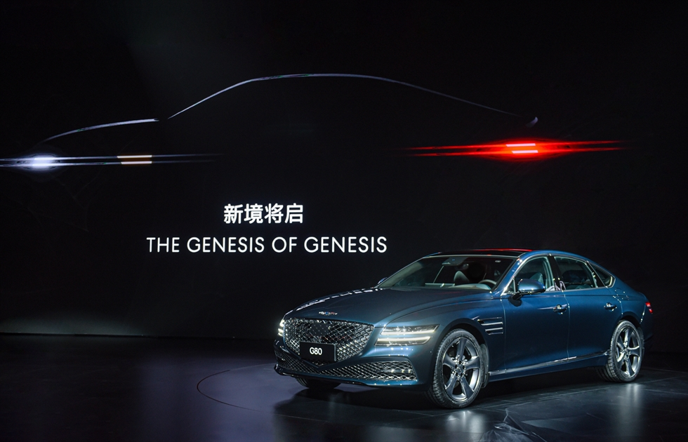 Hyundai Motor Group introduces its luxury G80 sedan and GV80 SUV during the Genesis Brand Night event held at the Shanghai International Cruise Terminal, Friday. Courtesy of Hyundai Motor Group