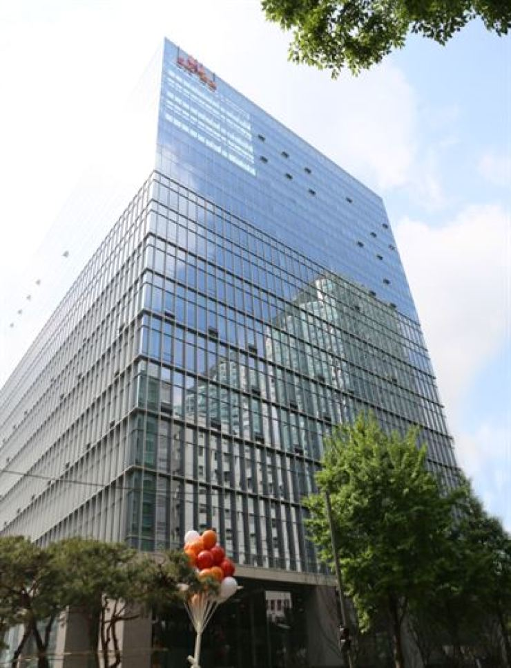 SK Securities headquarters in Seoul / Courtesy of SK Securities