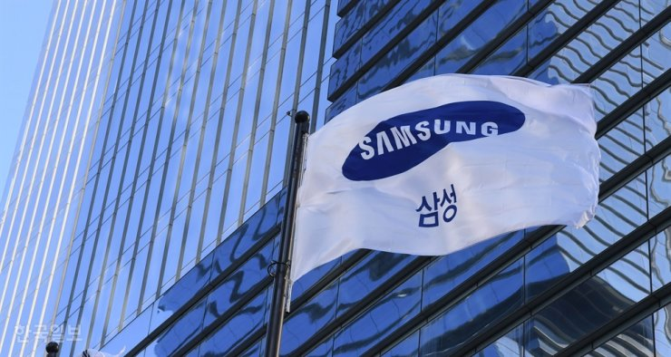 Samsung headquarters in Seoul / Korea Times file