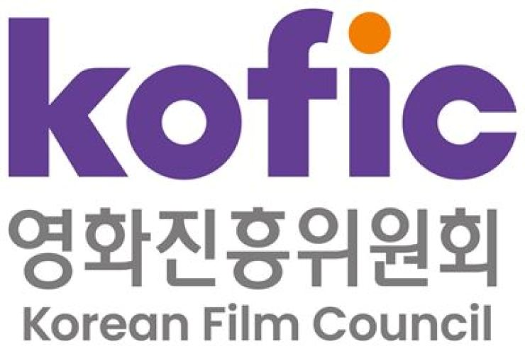 Logo of the Korean Film Council (KOFIC) / Courtesy of KOFIC