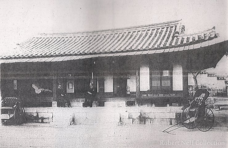The American legation in Seoul in the 1880s.  Robert Neff Collection