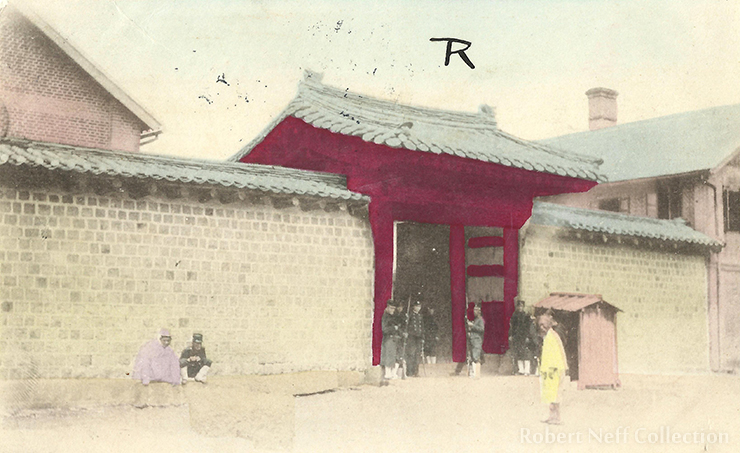The streets of Seoul from the East Gate, circa 1900.  Robert Neff Collection