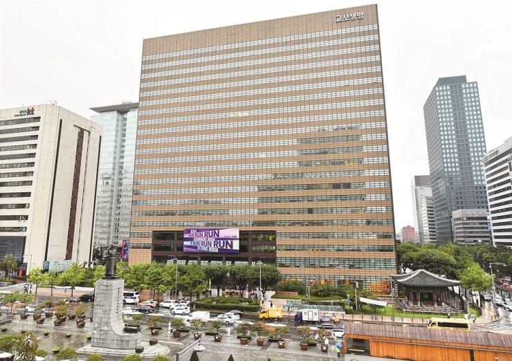 The headquarters of Kyobo Life Insurance in Gwanghwamun, Seoul. / Korea Times file