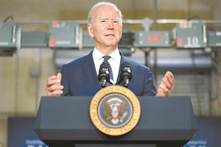 U.S. President Joe Biden speaks at Tidewater Community College, Monday in Portsmouth, Va., Monday. AP-Yonhap